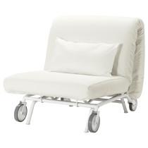 Кресло-кровать ИКЕА/ПС ХОВЕТ белый артикуль № 698.744.24 в наличии. Интернет сайт IKEA РБ. Быстрая доставка и монтаж.