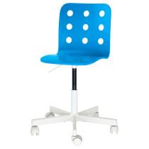 Детский стул для письменного стола ЮЛЕС синий артикуль № 292.077.45 в наличии. Online магазин IKEA Республика Беларусь. Недорогая доставка и соборка.