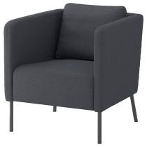 Кресло ЭКЕРЁ темно-серый артикуль № 504.025.61 в наличии. Онлайн каталог IKEA Беларусь. Быстрая доставка и соборка.